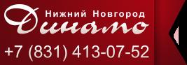 Школа танцев в Нижнем Новгороде - танцевальная школа Динамо